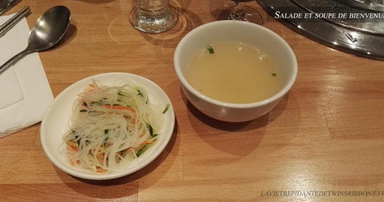 J'ai testé pour vous : la salade de vermicelles coréenne et la soupe miso coréenne – Ginro – Villejuif